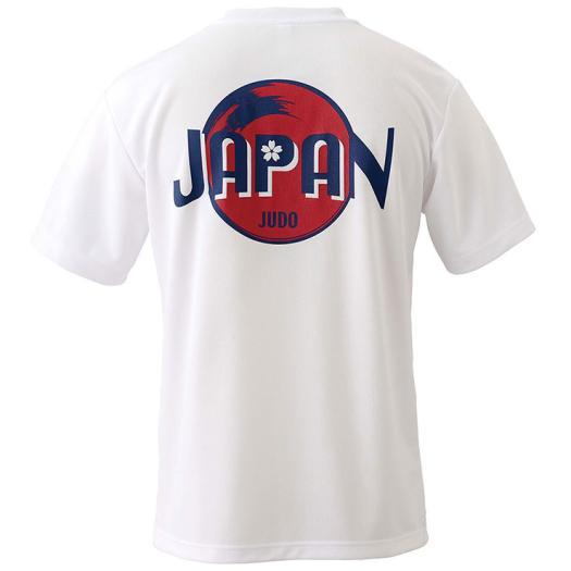 spojou-judojapan-4