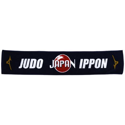 spojou-judojapan-7