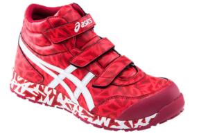 アシックス作業靴 限定赤1