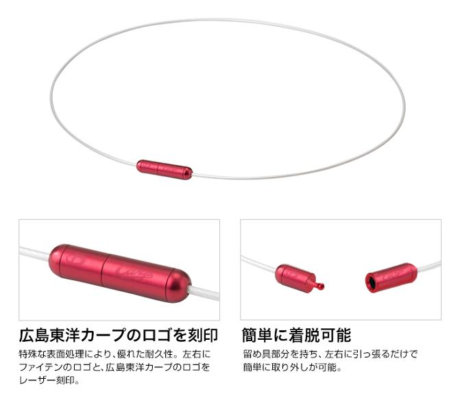 広島 丸選手-着用ネックレス2