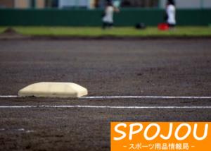 spojou-野球アイコン2