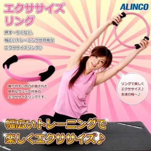 alinco-ring