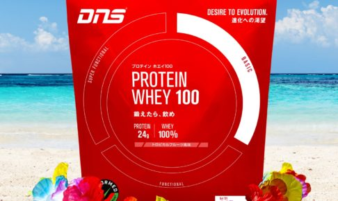 dns-Proteinwhey100-tropical