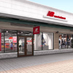 newbalance-Gotemba-out
