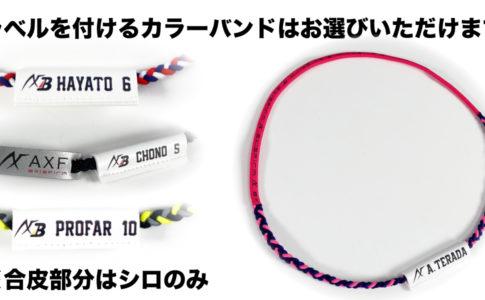 spojou-AXF-necklace-logo2