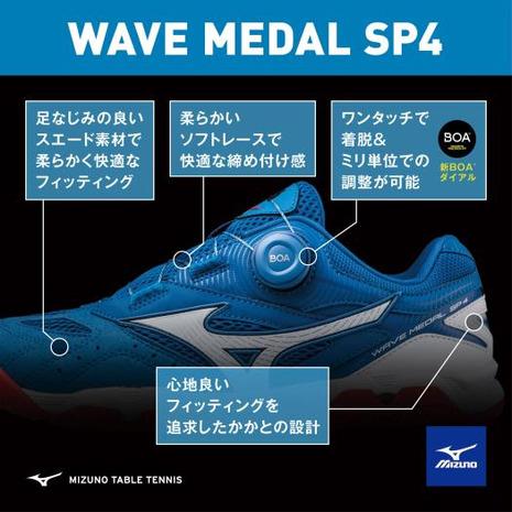 spojou-mima-ito-shoes-3