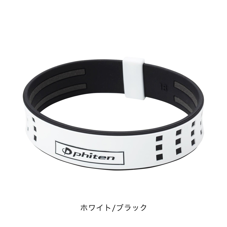 spojou-matsuyama-bracelet-1