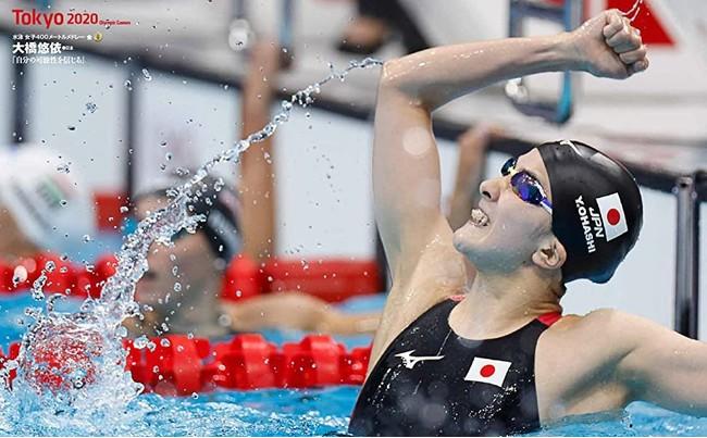spojou-tokyo-Olympic-Photoalbum-2