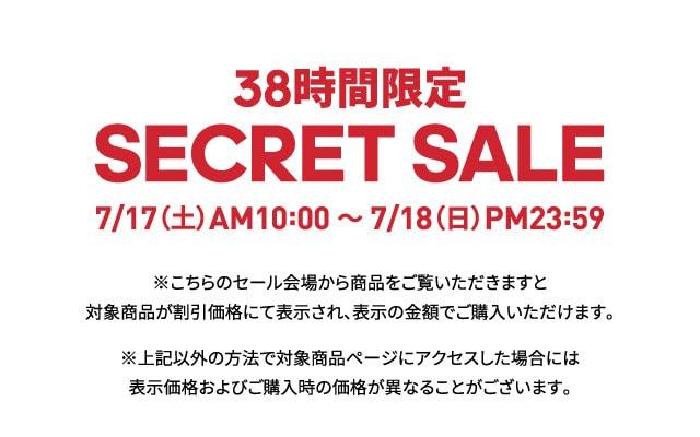アディダス 38時間限定 SECRET SALE
