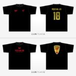 spojou-mizutani-shirt2021