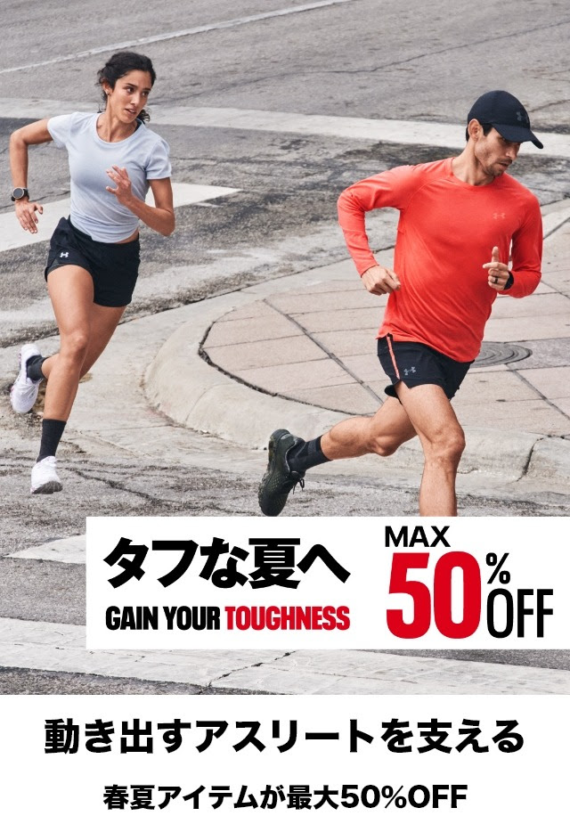 GAIN YOUR TOUGHNESS MAX50%OFF